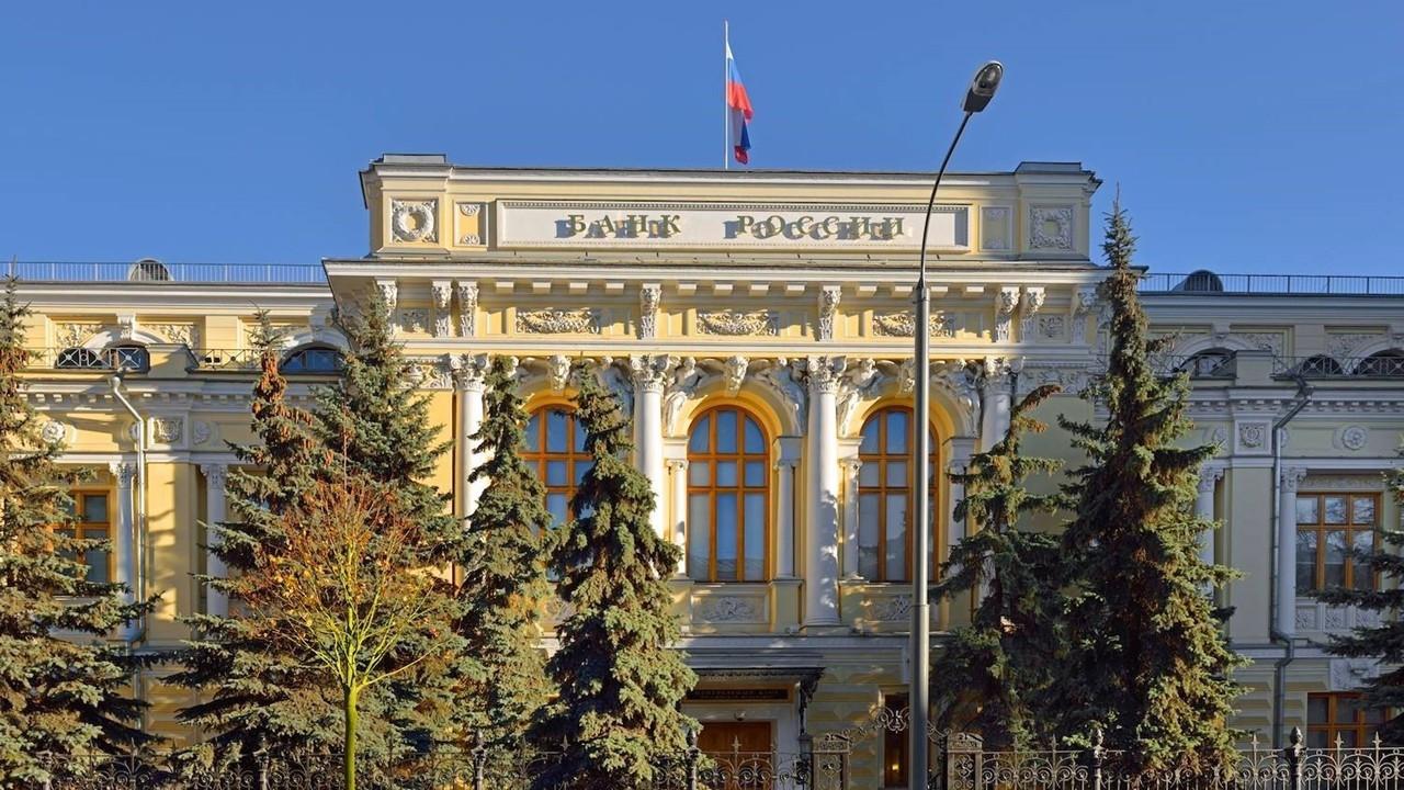 RUSYA'DA ENFLASYON, SON 5 SENENİN EN YÜKSEK SEVİYESİNE ULAŞTI